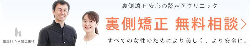 hina_mg_conta
